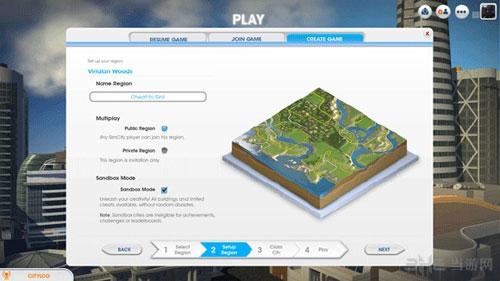 模拟城市5沙盒秘籍