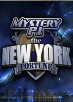 神秘彩票3纽约财富