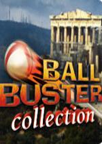 超级弹球收藏版