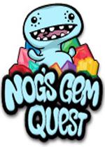诺格宝石任务