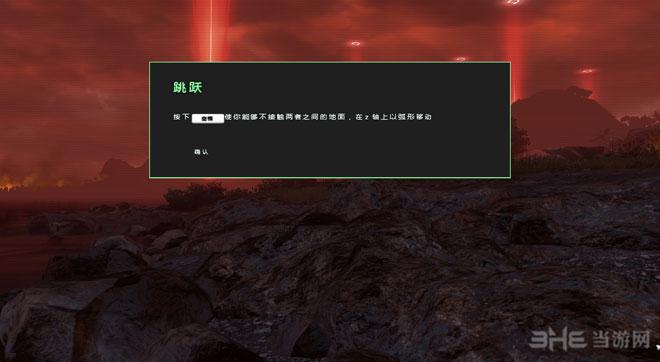 【射击游戏】孤岛惊魂3血龙汉化版单机游戏下载【2