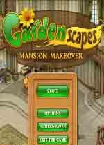 园艺别墅2(Gardenscapes 2)典藏版