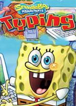 海绵宝宝打字(SpongeBob SquarePants Typing)硬盘版