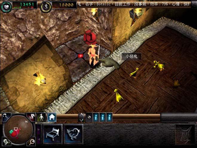 地下城守护者2中文版下载 地下城守护者2 Dungeon ...