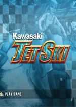 川崎水上摩托(Kawasaki Jet Ski)硬盘版