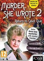 她写的谋杀案2重返卡波特湾