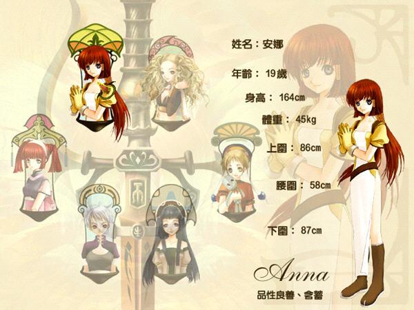 女皇骑士团截图3