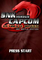 拳皇mugen版可选200人最终完美版