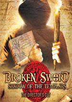 断剑:圣堂武士之谜