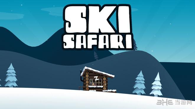 滑雪大冒险无限金币版截图0