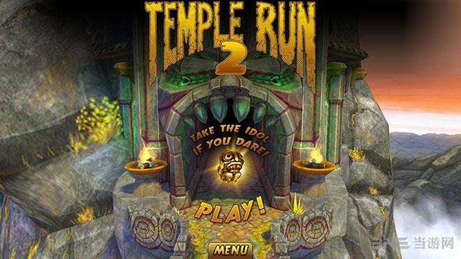 神庙逃亡2无限金币版截图0