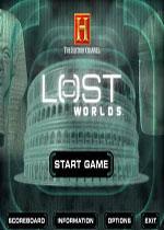 历史频道:失落的世界
