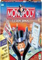 强手棋(Monopoly)中文版