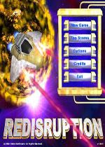 太空掠夺者(Redisruption)V1.50.5硬盘版
