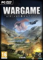 战争游戏空地一体战