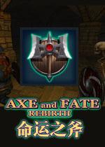 命运之斧:轮回(Axe and Fate:Rebirth)v1.6硬盘版