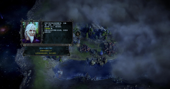 伊多:破碎世界的主人截图3