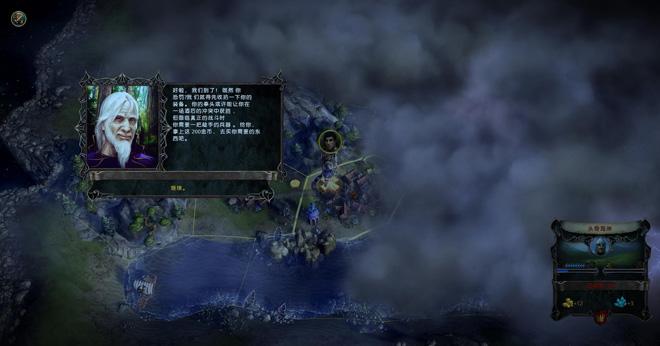 伊多:破碎世界的主人截图4