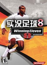 ���r足球8中超�L云中文版v3.0