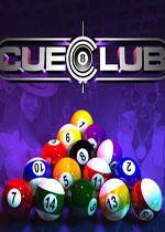 �����ʦ(CueClub)Ӳ�̰�