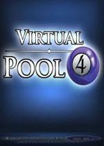 ��M�_球4(Virtual Pool 4)中文破解版