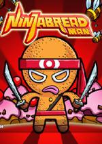面包忍者(Ninjabread Man)硬盘版