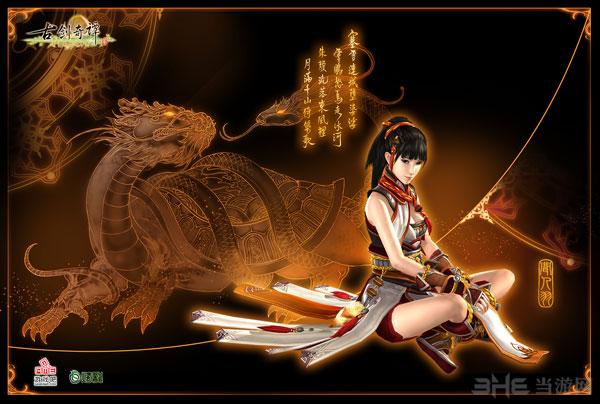 古剑奇谭2女主角闻人羽3D图