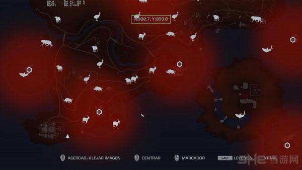 孤岛惊魂3血龙最新截图