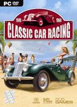 ������ү����(Classic Car Racing)Ӳ�̰�