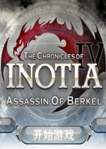 ��ŵ����4���԰�(Inotia 4: Assassin of Berkel)���İ�
