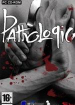 瘟疫(Pathologic)硬盘版