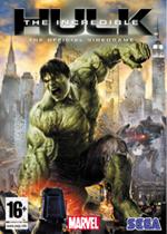 绿巨人2(The Incredible Hulk)硬盘版