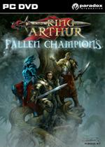 亚瑟王:堕落冠军(King Arthur: Fallen Champions)硬盘版
