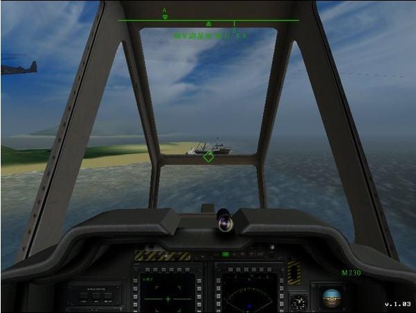 阿帕奇6:空中打击截图0