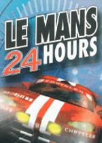 勒芒24小时耐力赛
