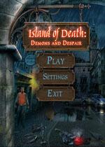 死亡岛:恶魔与绝望