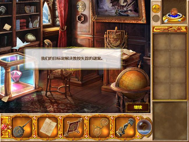 Информация об игре:Название Ru: Магическая энциклопедия. Лунный свет Назва