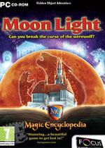 魔法全书2:月光