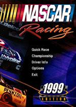 纳斯卡赛车1999