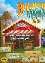 �߲�����(Harvest Mania To Go)Ӳ�̰�