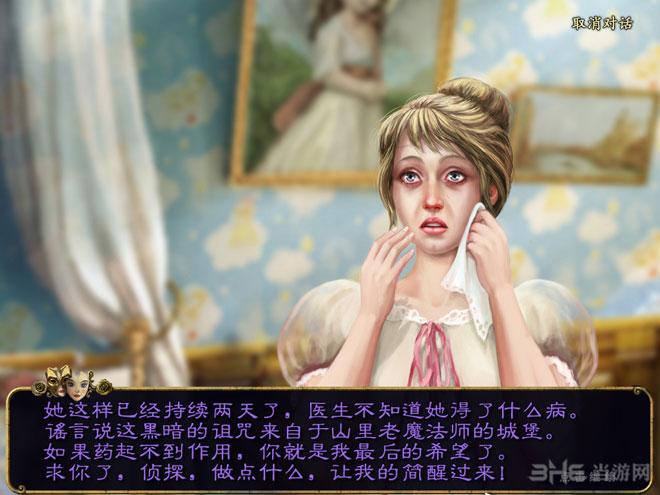 木偶秀2:无罪灵魂截图2