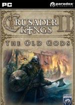 十字军之王2:上古之神DLC破解版