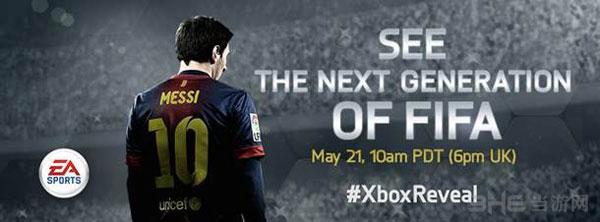 EA将携《FIFA14》登陆xbox720发布会 次世代你好!