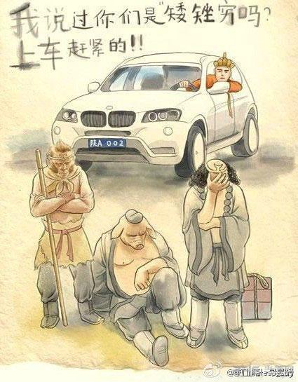 卡通囧图集_