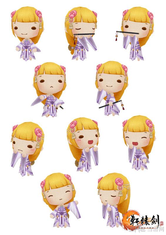 轩辕剑6第一女主角瑚月Q版3D形象