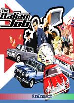 盗贼飞车(The Italian Job)硬盘版