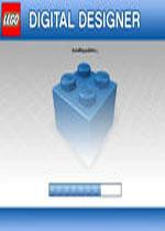 虚拟乐高积木(LEGO Digital Designer)v4.3.6版