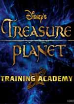 迪士尼系列:星银岛硬盘版