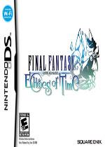 最终幻想水晶编年史:时之回声
