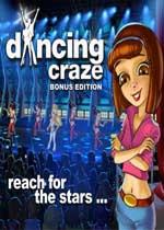 疯狂舞蹈室